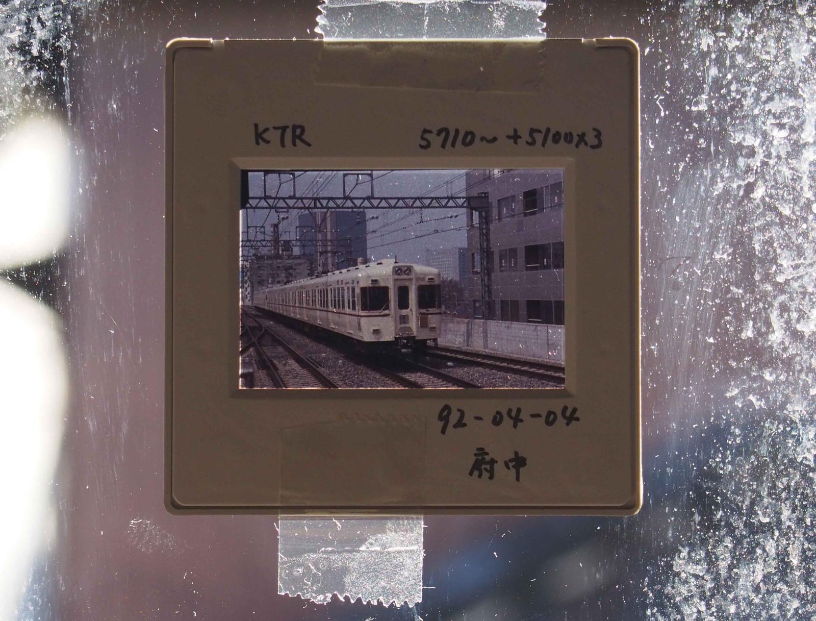 P1103696
