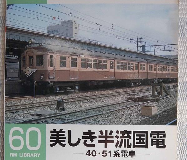 Dscf4183