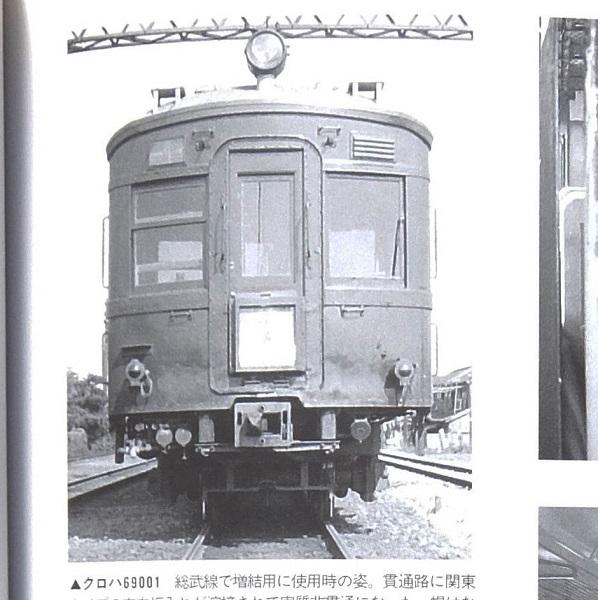 Dscf4185a