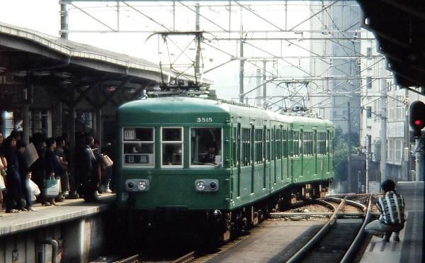 Dscf4261