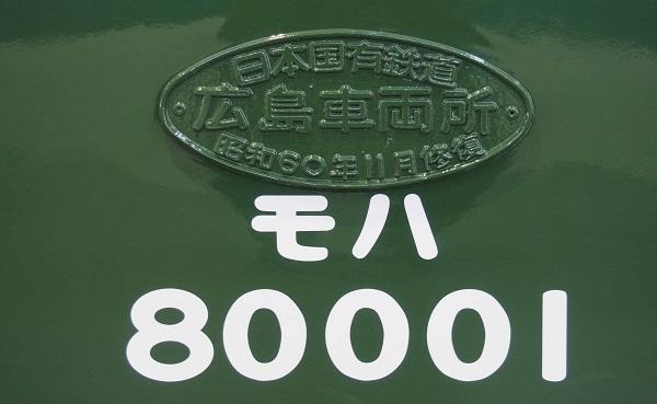 P2104081