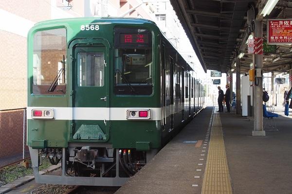 P2164549
