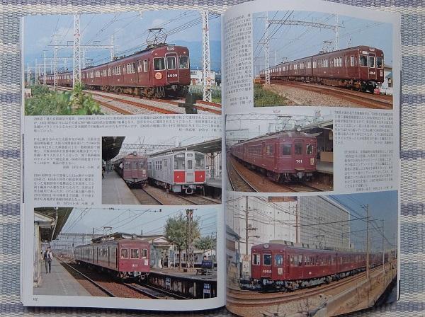 Dscf4334