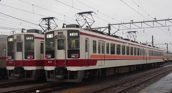 Pb257485