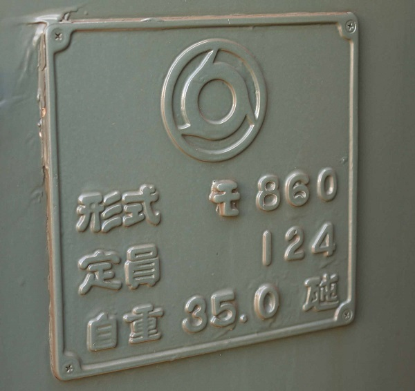 P2107128