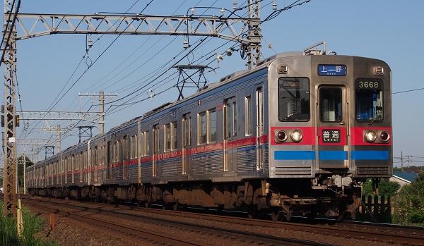 P5050309