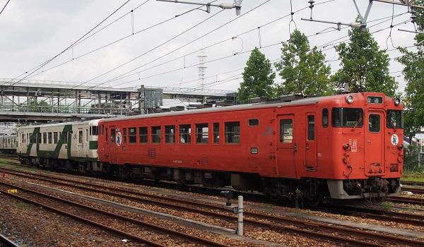 P9065409