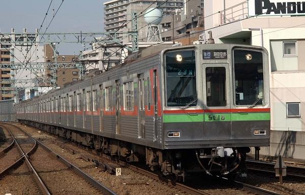 Pa039355