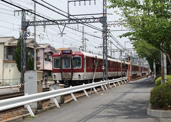 P5287522