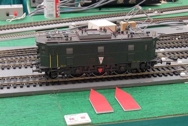 Dscf4410