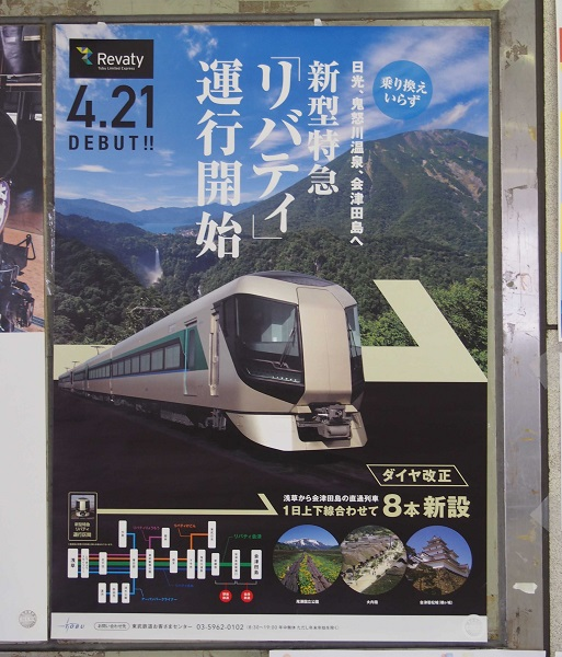 P4165030