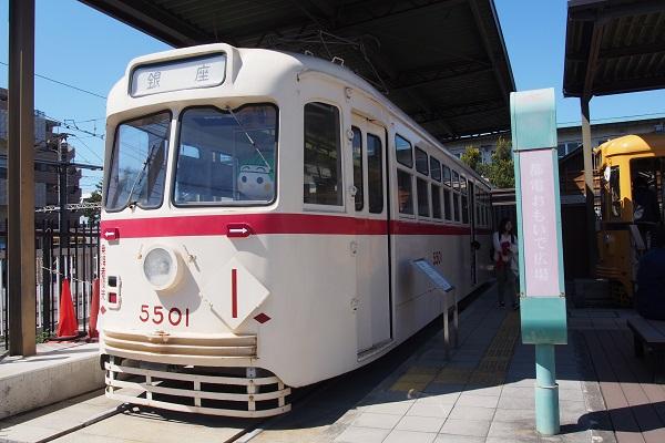 P4235341