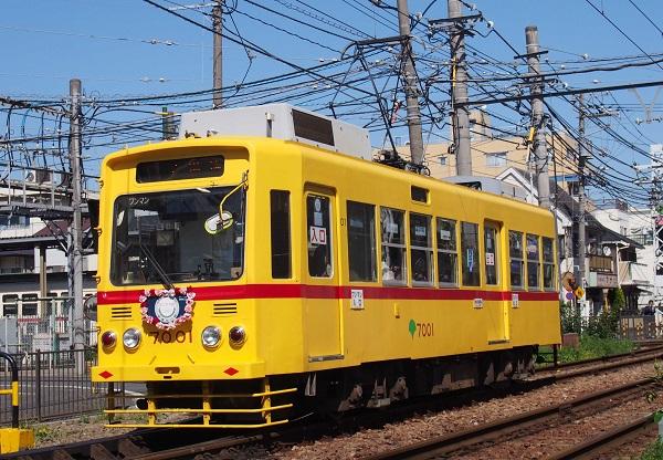 P4235359