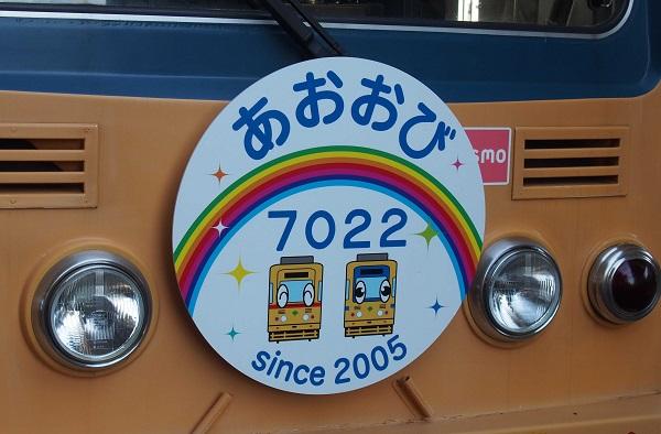 P4235369