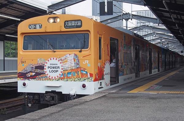 P6025695