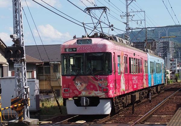 P6025804
