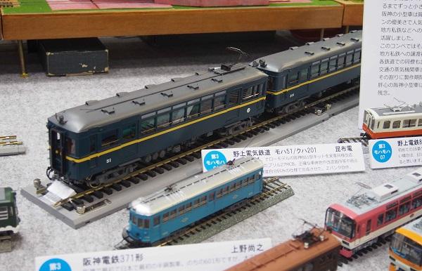 P8206691