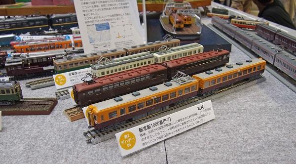 P8206693