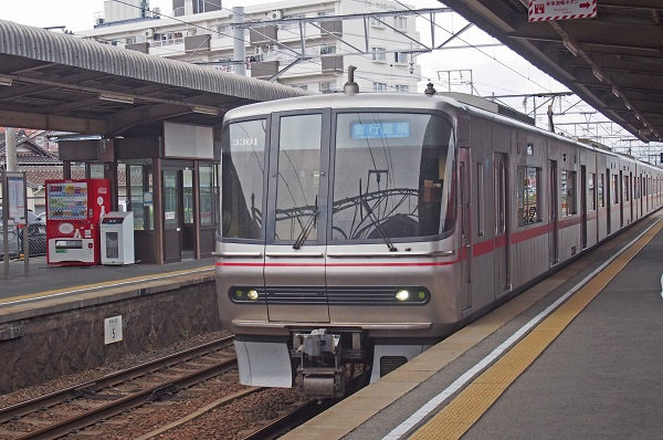 P8126529
