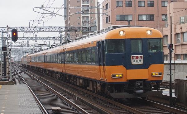 P8156594