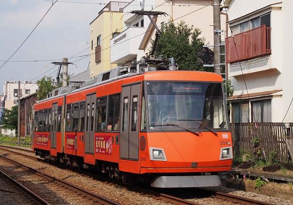 P9260660