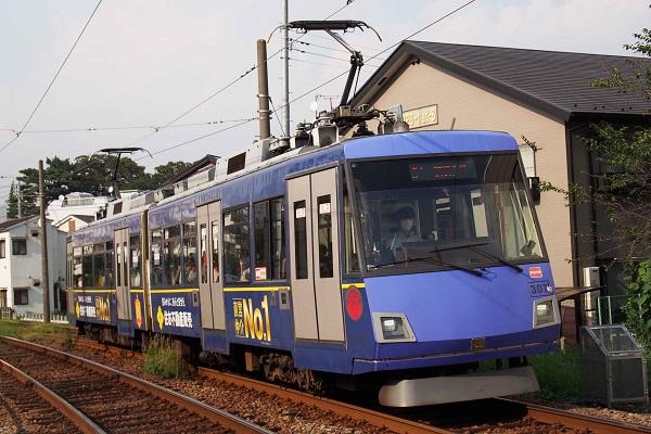 P9260680