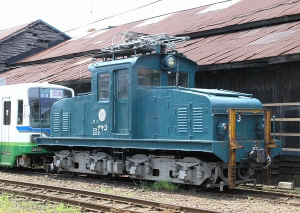 P8117941