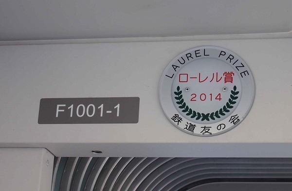 P9220315