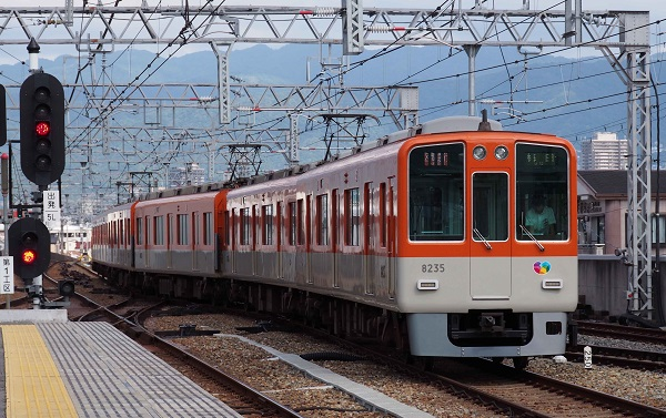 P6013357