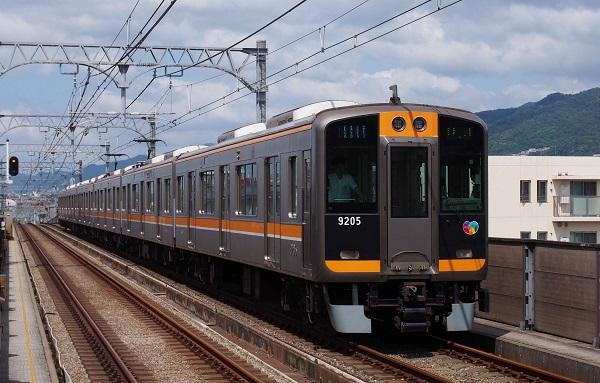 P6013368