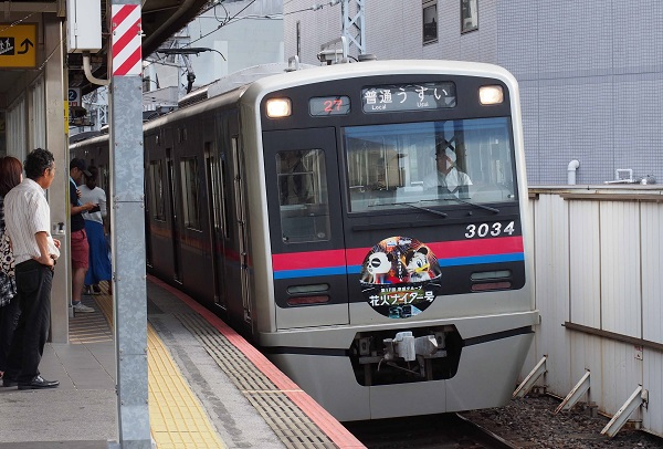 P7144084