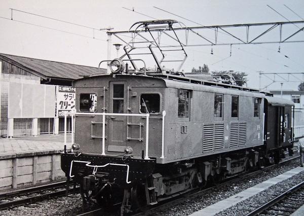 Pa055728