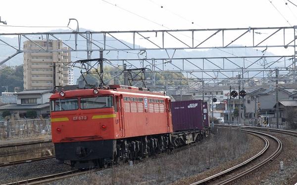 P1161775