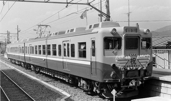 Pc285597