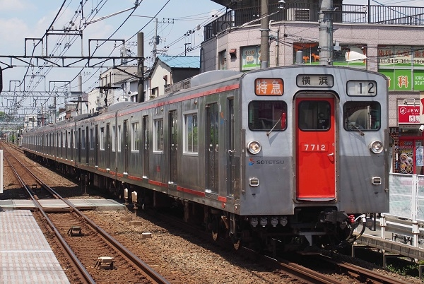 P5021939