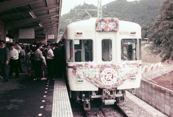 Pa111987