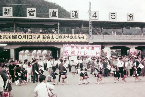 Pa111991