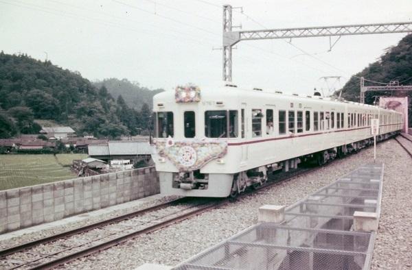 Pa111995
