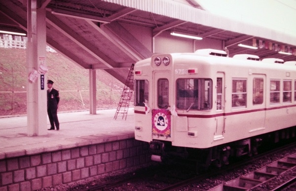 Pa111997